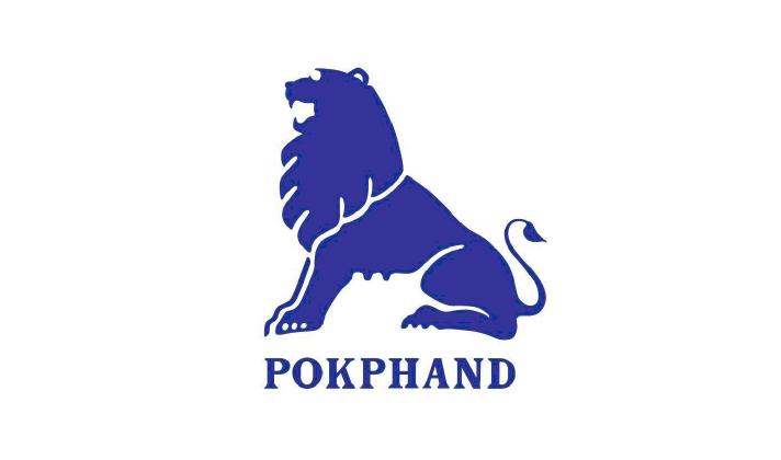 PT. CHAROEN POKPHAND JAYA FARM